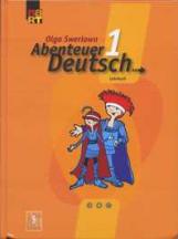 Зверлова. Немецкий язык 5 класс. С немецким - за приключениями. Учебник.