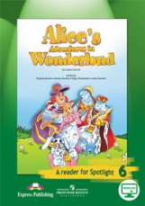Ваулина. Английский язык. Английский в фокусе. 6 кл. КДЧ. Alice Adventures in Wonderland.