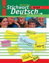 Зверлова. Немецкий язык 10-11 класс. Ключевое слово. Компакт. Учебник.
