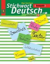 Зверлова. Немецкий язык 10-11 класс. Ключевое слово. Компакт. Рабочая тетрадь B.