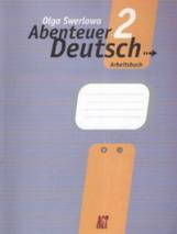 Зверлова. Немецкий язык 6 класс. С немецким - за приключениями. Рабочая тетрадь.