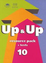 Тимофеев. Up & Up 10:Resource Pack + Tests. Сб.дидакт. матер. и тестов к учеб. англ. яз. 10 класс. Баз.