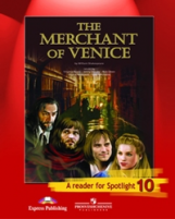 Афанасьева. Английский в фокусе. 10 класс. КДЧ. The Merchant of Venice.
