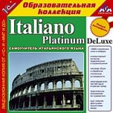 1С: Образовательная коллекция. Italiano Platinum DeLuxe. (CD)