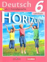 Аверин. Немецкий язык. Горизонты. 6 кл. Учебник. (ФГОС)